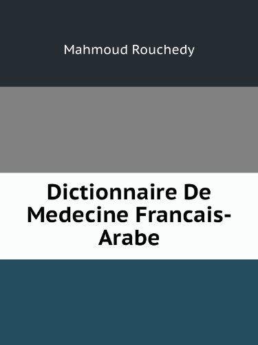 Mahmoud Rouchedy - Dictionnaire De M-Decine Fran-Ais