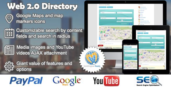Web 2.0 Directory Plugin For WordPress v2.1.4